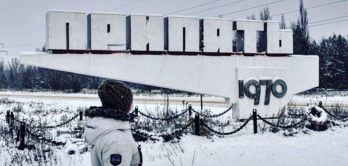 Дорогами Чорнобиля або подорож до зони відчуження