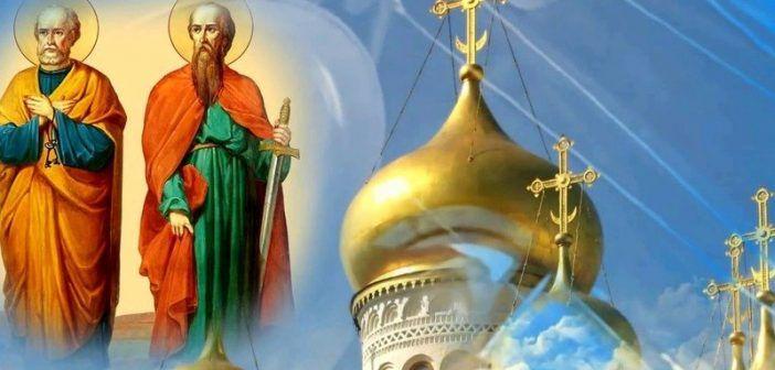 Празник Святих Апостолів Петра і Павла